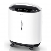 Yuwell Oxygen Concentrator light weight